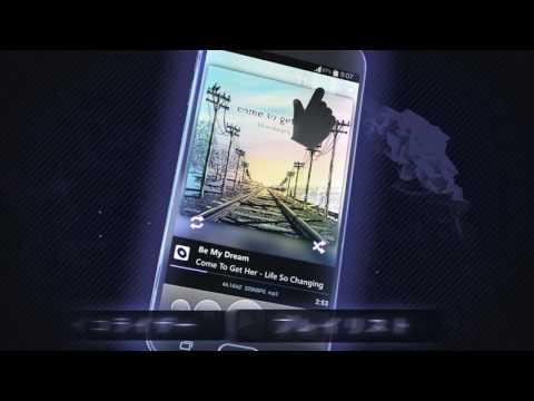 Poweramp Music Player (Japanese)