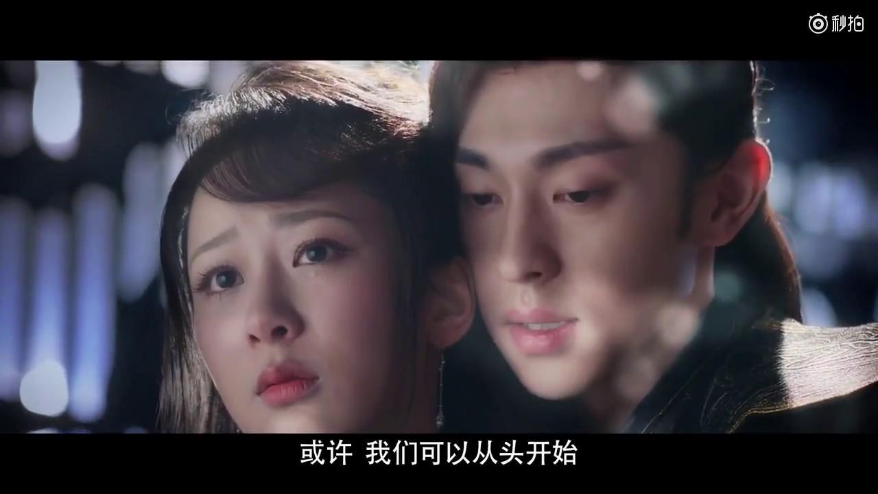 电视剧《香蜜沉沉烬如霜》主题曲《不染》MV 毛不易倾情献唱