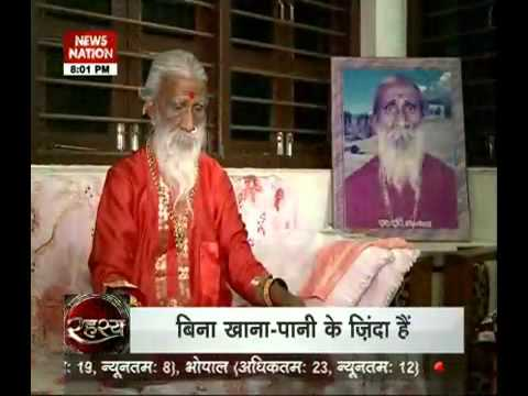 Prahlad Jani, a man without food and water for over 70 years - part 1