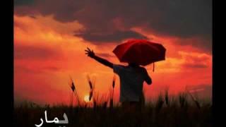أسماء المنور-جونيمار مع الكلمات Asma2 El-Mnawar Jonimar