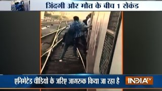 Viral Video: Death-defying train stunt performed by youngsters in Mumbai