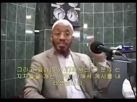 Shaykh Khalid Yasin Advice for Muslims 무슬림들을 위한 ì¡°ì–¸ نصيحة الشيخ خالد ياسين للمسلمين