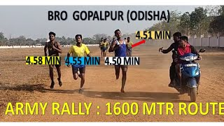 Odisha army rally Bro Gopalpur 1600 mtr final route