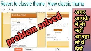 how To Revert to Classic theme for New WinRAR 5.60 Beta 1  WinRAR 5.60 Beta 1