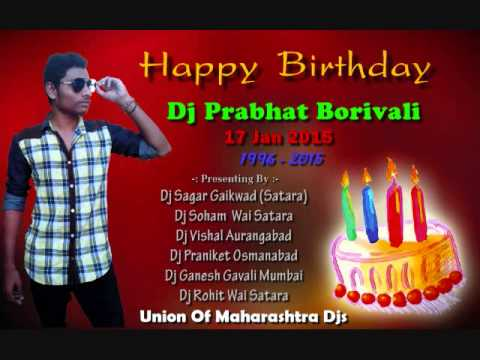 Tuzya Hati Gulabach   RoadShow Mix   Birthday Spl   Dj Prabhat Mumbai
