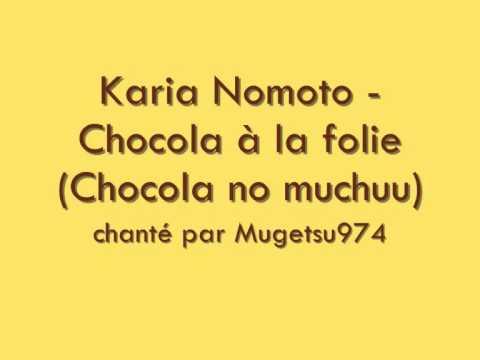 Download Karia Nomoto - Chocola à la folie (Chocola ni muchuu) Mugetsu974