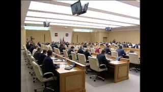 Андрей Воробьев заседание