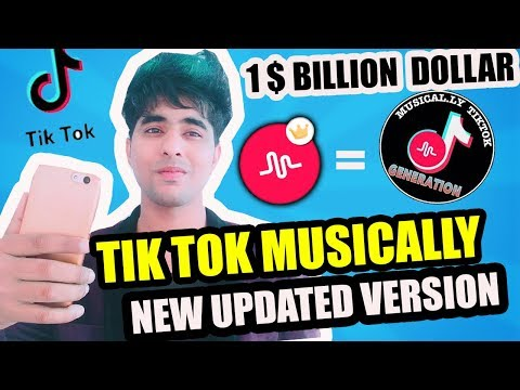 TIK TOK MUSICAL.LY NEW UPDATED VERSION | MUSICALLY BECOME TIK TOK HINDI TUTORIAL |HOW TO USE TIK TOK