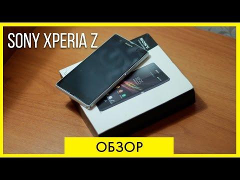 Sony Xperia Z восстановленный / Aliexpress