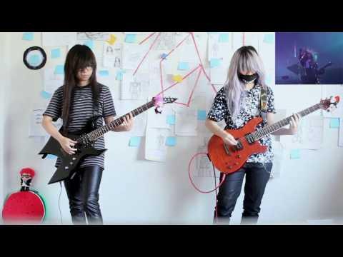 XJAPAN - Weekend  Guitar cover