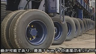 驚異!タイヤ800本を自由自在に動かす特殊車両 Marvel. Special-purpose vehicle that moves 800 tires freely thumbnail