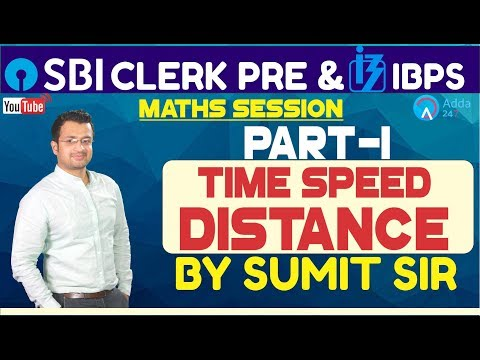 SBI Clerk Pre, IBPS 2018 | Time Speed and DistanceBy Sumit Sir (Part-1) | Maths