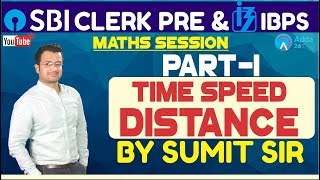 SBI Clerk Pre, IBPS 2018 | Time Speed and Distance  By Sumit Sir (Part-1) | Maths