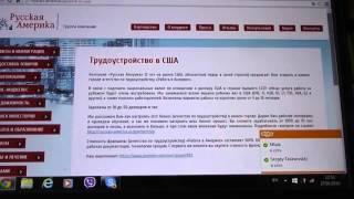 Цены на услуги call центра  Реклама компании(НАШ САЙТ http://russian-america.us/ Наши контакты в США: Tel : +1 646 477-0500, +1 347 265-6186 (Viber и WhatsApp) email: yurymosha@gmail.com ..., 2016-04-23T20:12:09.000Z)