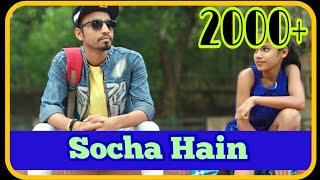 Baadshaho:Socha Hai Lyrical!!Emraan Hashmi!!Esha Gupta!!Shanu(Nitin)!!Sneha