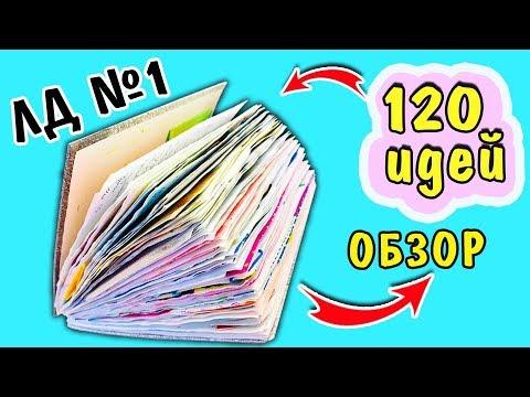 Как правильно подписать дневник школьника образец фото