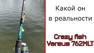 Спиннинг для джига Crazy fish Versus Что может на самом деле