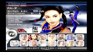 Virtua Fighter 4 Evolution: Quest Mode Pai Chan