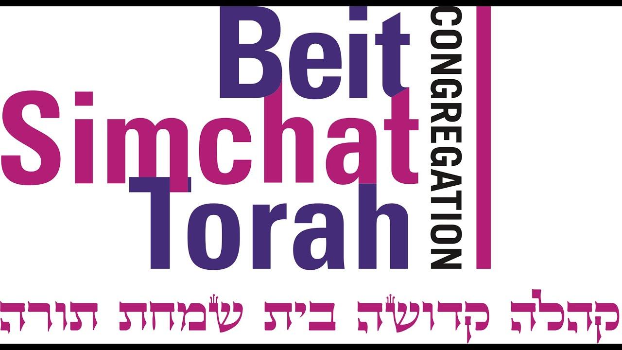 Psalm Study with Rabbi Kleinbaum -  12/30/2020
