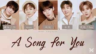 Gambar cover 【認聲韓繁中字】NU'EST (뉴이스트) - A Song For You (노래 제목) 【7週年特別單曲】