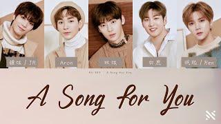 【認聲韓繁中字】NU'EST (뉴이스트) - A Song For You (노래 제목) 【7週年特別單曲】