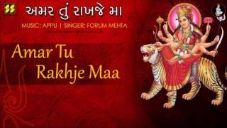 Amar Tu Rakhje Maa: Mataji No Garbo | Singer: Forum Mehta | Music: Appu