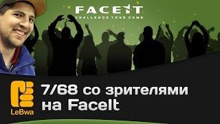 7/68 со зрителями на FaceIt