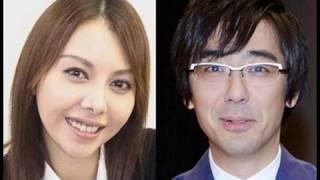 """不倫?】「東京03」豊本明長さんとの """"LINE内容が流出"""" してしまった濱..."""
