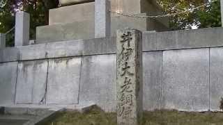 Tairo Ii naosuke 彦根城・井伊直弼大老像 Tairo Ii naosuke彦根城・井...