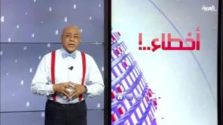 أخطاء: هل سرقت العربية تقرير الجزيرة؟