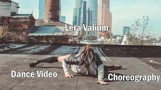 Choreography by Lera Valium ( стриппластика) Strip dance, High Heels Choreo
