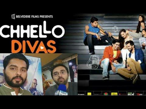 Chhello Divas Gujarati Movie Review By Pakistani Chhello