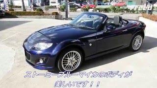 Mazda Roadster RS 2013 Videos