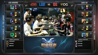 LGD vs QG Game 4 Highlights – LGD vs QIAO GU - LPL Summer Playoffs - Knockout - Finals