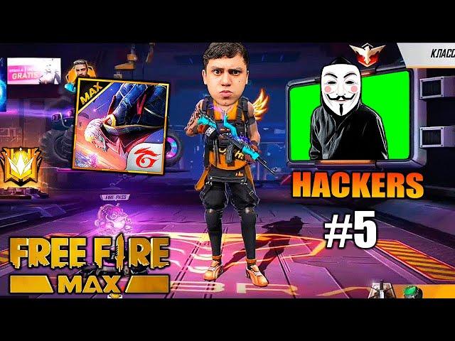 PROBANDO FREE FIRE MAX Y CAZANDO AL PEOR HACKER DE TODOS LOS TIEMPOS ¿HOY SERA EL DIA? l Jeanki