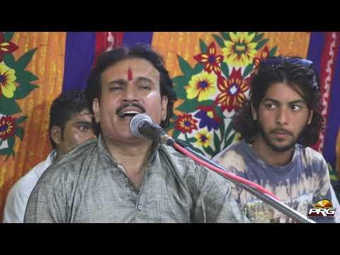 Juna Juna Jogi | Latest मारवाड़ी Devotional Song | Navratan Singh | NON STOP Bhajan | PRG | RDC Live