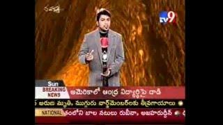 TV 9- Jesus is Coming Soon- Evidences - U Must Watch