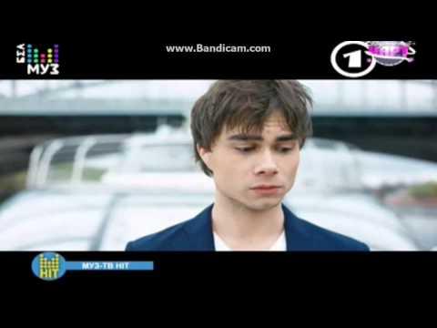 Александр Рыбак котик 1 место в народном чарте 4 08 2015