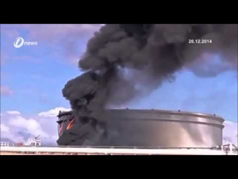 Libya's Biggest Oil Facility Was hit By A Rocket