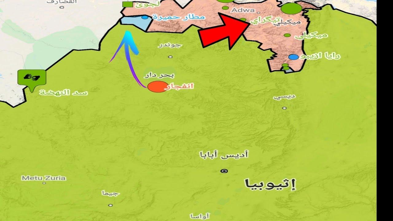 سيطرت القوات الإثيوبية على بلدة ألاماتا على بعد 180 كيلومترا جنوب ميكيلي