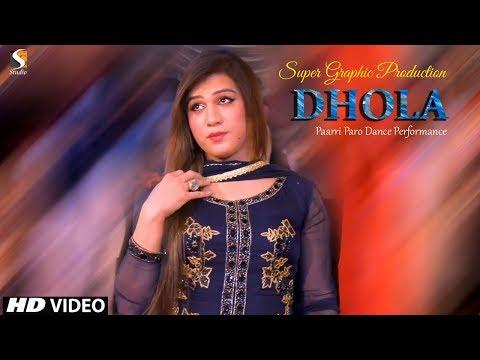 Nika Jiya Dhola - Paarri Paro Saraiki Dance - Gujjar Khan Show