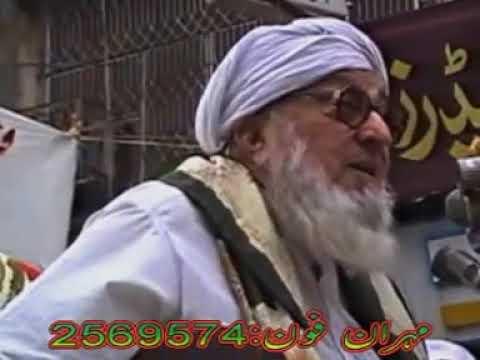 maulana bijli ghar funny bayan Pashto islamic bayan maulana bijligar funny, funny pashto call