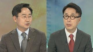[뉴스포커스] 트럼프 강경입장에 북한 주춤…회담 재성사 기로 / 연합뉴스TV (YonhapnewsTV)