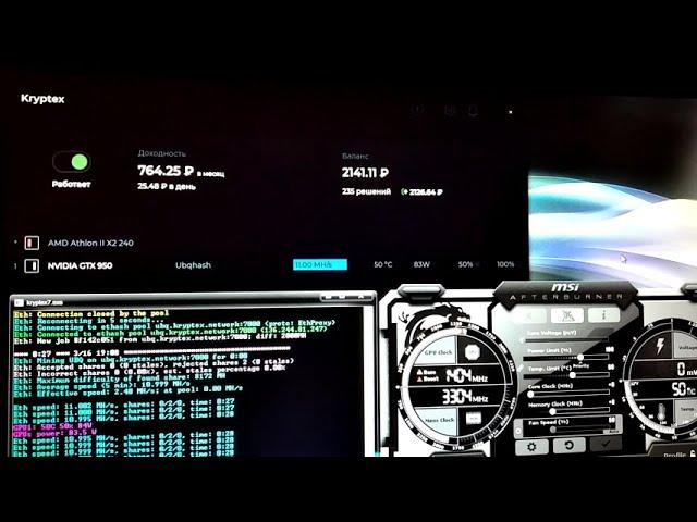 Майнинг на старой видеокарте GTX 950 ASUS STRIX 2GB в 2021г продолжается, прибыль и хешрейт