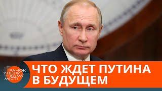 Даша Селфи: Экстрасенсы рассказали, что ждет Путина
