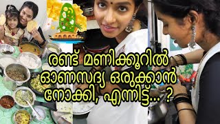 Onam sadya Vlog|Trying to prepare onam sadya in 2 hours!!!Giveaway|Easy payasam|Asvi Malayalam