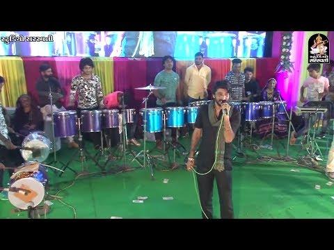 Gaman Santhal LIVE Program | તારી પાઘડીયે | Anjar Kutch Live | Nonstop | Gujarati Live Program 2017
