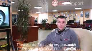 видео Румыния. Как платить штраф за превышение скорости