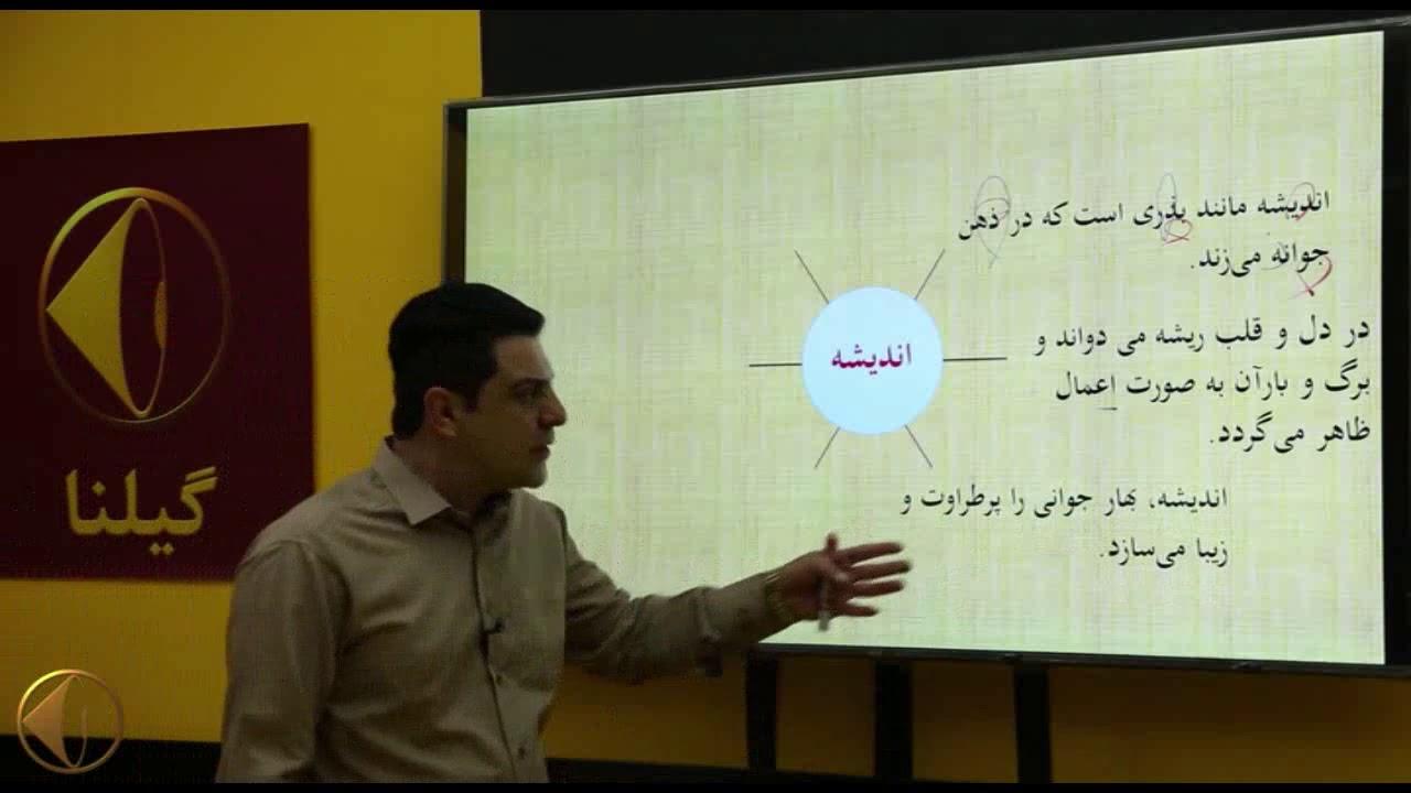 فیلم سکسی محمد رضا گلزار