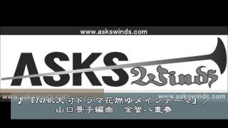 http://askswinds.com/shop/products/detail.php?product_id=934 『ASKS...